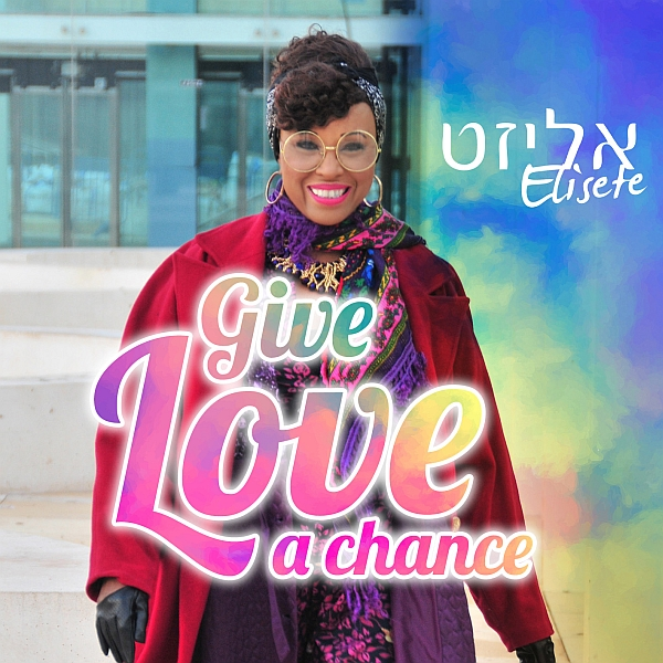 Give Lova a chance - Elisete's new album